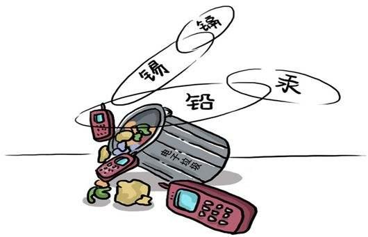 电子垃圾回收如何处理