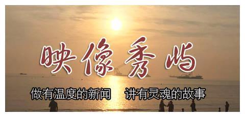 莆田秀屿东峤镇宣传秸秆综合利用