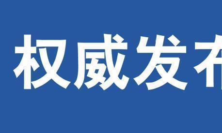 家长注意!郑州中原区小学入学政策发布,各小学招生年龄不同