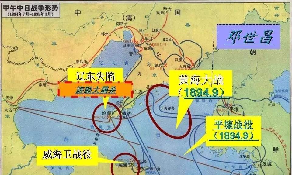 甲午战争北洋水师惨败,李鸿章巧上报,将败局转为胜局
