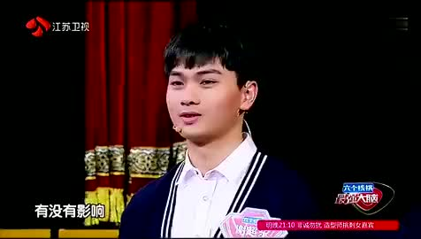 最强大脑王峰申一帆给谢超东寄语申一帆希望他能控制好情绪