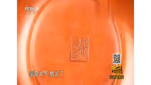 大几千块买的顾锦洲款紫砂壶经专家鉴定结果让小伙意外