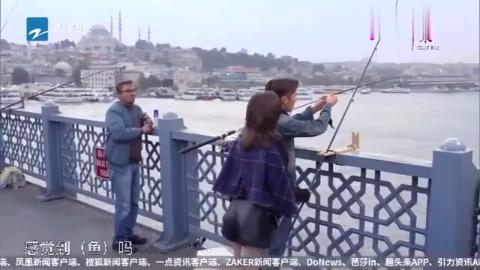 谢霆锋和佘诗曼比钓鱼,霆锋故意把鱼放在佘诗曼的钩上好暖心!