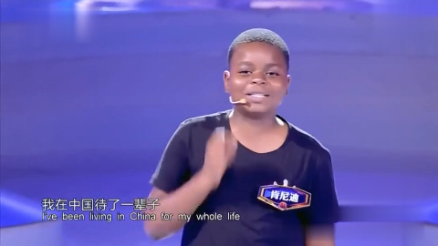 《战狼2》里非洲小男孩上一站到底语出惊人令全场沸腾