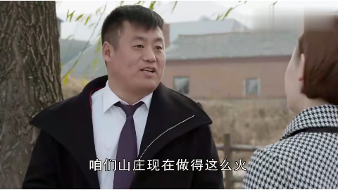 李副总挺谦虚宋晓峰让她唱歌她不唱最后决定做个主持人72