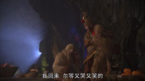 悟空一回来就被花果山惨象惊呆没想就连牛魔王都被捉走