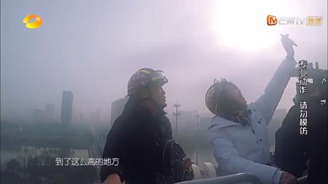 傅园慧爸爸坐云梯高空悬空50多米,紧张大喊我要尿尿!