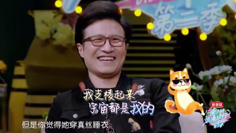 章子怡特别依赖汪峰,和他说话声音位置都变了!