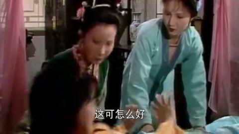 红楼梦:王熙凤危在旦夕,琏二爷坐立不安