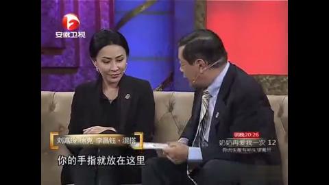 李昌钰给徐克刘嘉玲测谎看手相,直接就问他们你们杀过人吗?