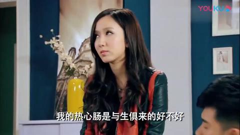 """爱情公寓:曾小贤真的是""""乌鸦嘴"""",害一菲喝水闪到舌头"""