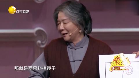 东北奶奶教小孙子识字一口的东北话真是太搞笑了