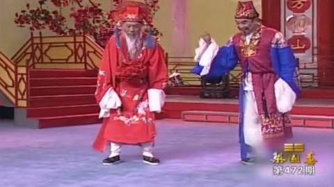 好戏连看-王宽、王兴刚表演豫剧《鸳鸯戏水》选段,好戏看过瘾