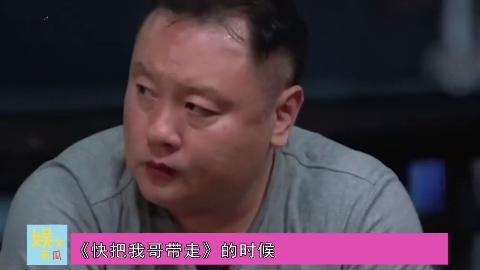 张子枫说演戏会遇到瓶颈期鹿晗的表情亮了隔着屏幕都好尬