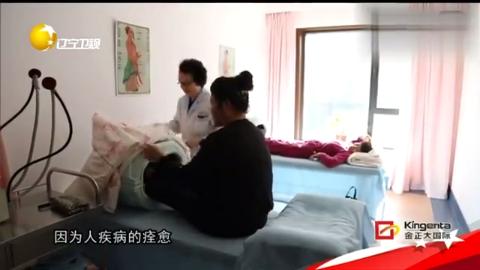 熊岳小镇温泉养老一体化,医疗养生处处放心!