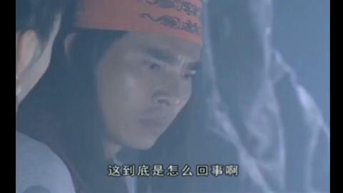 《武当2》此人为追求武学最高境界用生命做赌注吴京都傻眼了