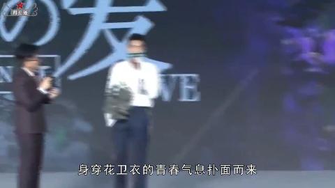 吴亦凡逛超市被偶遇居家男孩穿花卫衣上线网友终于回归正常