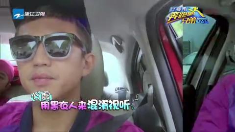 奔跑吧兄弟,李晨预言邓超要奔溃,王祖蓝对高压水枪项目感兴趣