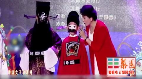 名家王荃珍现场演唱豫剧《花木兰》选段,刘大哥讲话理太偏