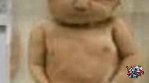 年前孕妇尸体被挖出后产下活婴竟然还活了天
