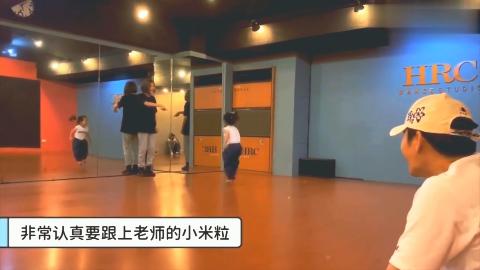 伊能静3岁女儿跳街舞有模有样,米粒越来越可爱了!