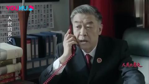 祁同伟控制整个公安厅,谁料季昌明竟有红色报警电话,太霸气了!
