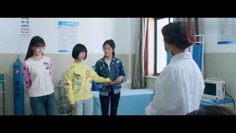 高考体检测三围,李薇的身材竟然是全班第一,轮到小希就尴尬了