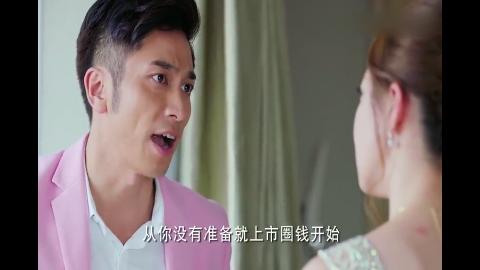 最佳前男友:浩然向湘南坦白了一切,觉得和湘南从来就不是一路人
