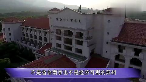 江苏地理位置最好的城市,不是南京和苏州,你知道是哪儿吗?