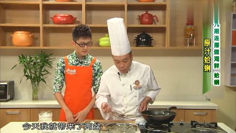 跟大厨学挑蛤蜊外加吐沙三连招蛤蜊在家做照样地道美味