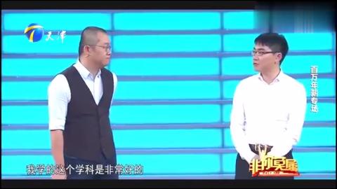 百万年薪求职小伙,现场分享学霸的成因,引起涂磊老师极大兴趣!
