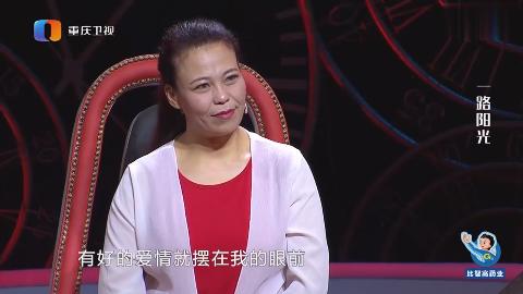 大叔对妻子好过儿子 ,涂磊握着孩子手:来来来,保重保重啊