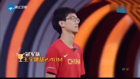 王宇挑战2米4高台跳马,真的是飞一般的感觉!