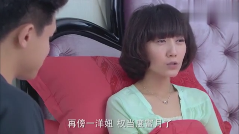 别逼我结婚:佟悦和高露这对新婚夫妻,狗粮撒得也太甜了吧!