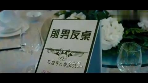 小伙参加前任婚礼,翻开桌上的号牌,感觉终身难忘!