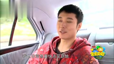 张丹峰突然回家,彤彤看到却哭了!