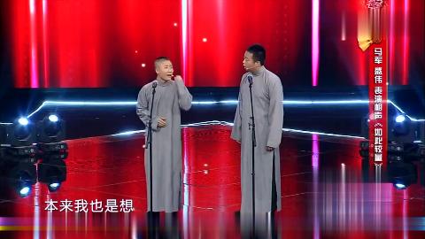 李菁一场演出费400遭相声演员盛伟调侃推荐的背后意味深长