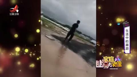 """我见过海上冲浪的,可我真的是第一次见有人在泥浆里""""冲浪""""的!"""