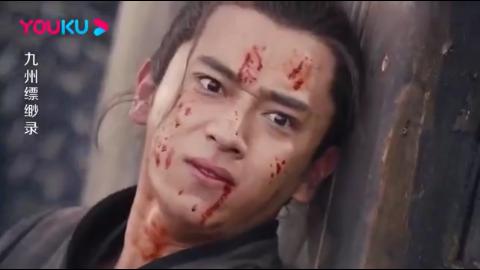 九州缥缈录:阿苏勒为救姬野爆发青铜之血,百里景洪被将军刺杀
