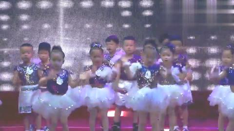 幼儿园六一文艺汇演舞蹈哎呀呀