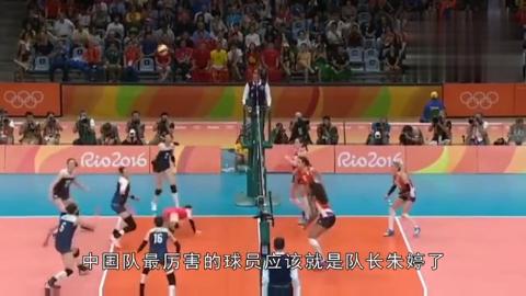 """中国女排被""""毁掉""""的2大巨星,1人超越了朱婷,1人不输龚翔宇"""