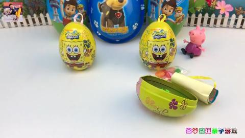 海绵宝宝蟹老板玩具蛋拆封小猪佩奇分享汪汪队奇趣蛋