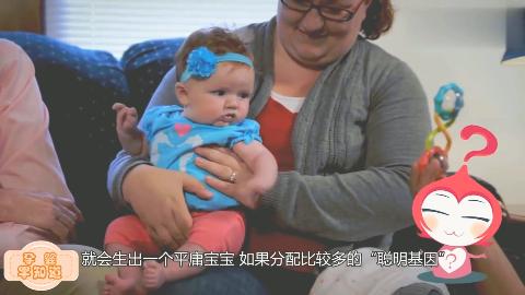 孩子是否聪明来自遗传,还是孕期营养?