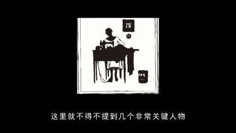 中国动画史01中国动画的起源一群梦想开拓者的故事