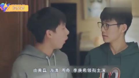 小欢喜:林磊儿赢得奖金40万,爸爸想抢回儿子抚养权,童文洁急了