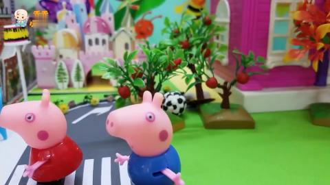 《小猪佩奇》小故事佩奇真棒帮妈妈打扫卫生爸爸妈妈喜欢她