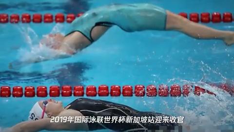 中国队1金1银4铜收官张雨霏3天3战单项最后一战终于夺冠
