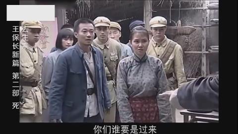 王麻子走投无路自杀,谁知三嫂子有先见之明,老鼠药早就被调了包
