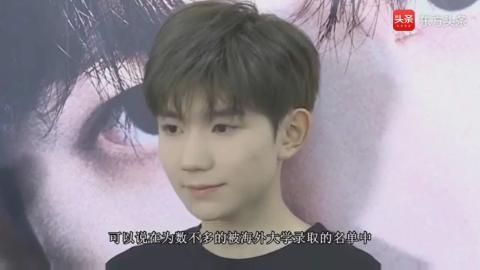 王源登上南开中学海外院校光荣榜 他的艺考排名随之曝光