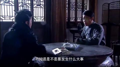 内线前传 28集:李曼娥没有想到,楚立言接受军统派遣